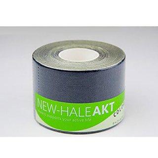 New-HALE ニューハレ AKTカラー 5cm×5m チャコールグレー