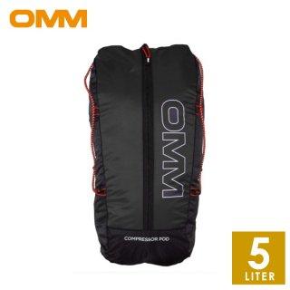 OMM オリジナルマウンテンマラソン Compressor POD バックパックの拡張バッグ(5L)