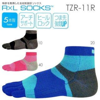 R×L SOCKS アールエルソックス 5本指アーチサポートソックス ランナーの声から生まれた靴下