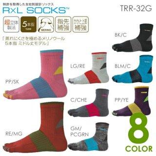 R×L SOCKS アールエルソックス トレイル&ウルトラ推奨メリノウールソックス オールシーズン全天候対応靴下