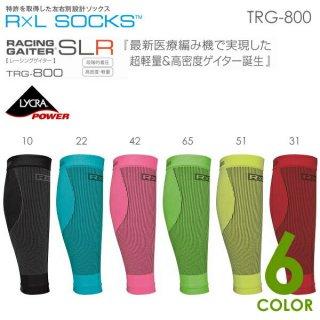 R×L SOCKS アールエルソックス レーシングゲイターSLR メンズ・レディース コンプレッション ゲイター