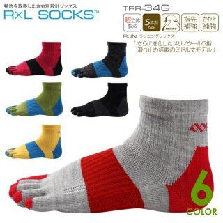 R×L SOCKS アールエルソックス メリノウールソックス5本指 ランニング 5本指アンクルソックス