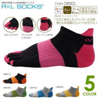 R×L SOCKS アールエルソックス メリノウールソックス5本指 ランニング 5本指ショートソックス