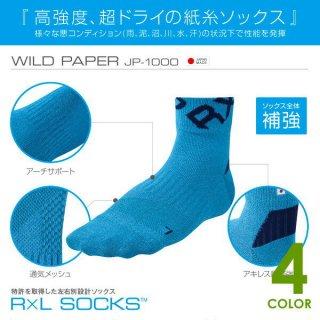 R×L SOCKS アールエルソックス WILD PAPER(ワイルドペーパー) 高強度&軽量の紙糸ラウンドソックス