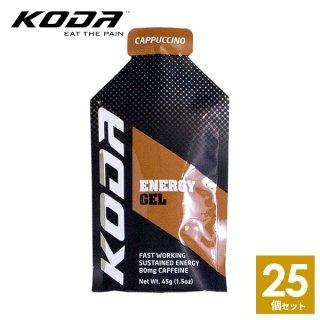KODA(コーダ) 旧shotz(ショッツ) エナジージェル カプチーノ(旧ワイルドビーン)×25個セット