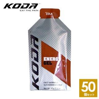 KODA(コーダ) 旧shotz(ショッツ) エナジージェル コーラ味×50個セット+おまけ付き
