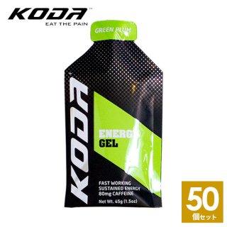 KODA(コーダ) 旧shotz(ショッツ) エナジージェル グリーンプラム味×50個セット+おまけ付き