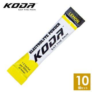 KODA(コーダ) 旧shotz(ショッツ) エレクトロライトパウダー 10本セット(4g×10本) 電解質ドリンクの決定版