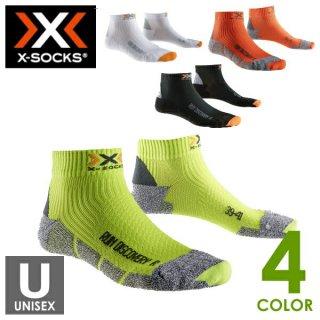 X-SOCKS エックスソックス ランニング ディスカバリー2.1