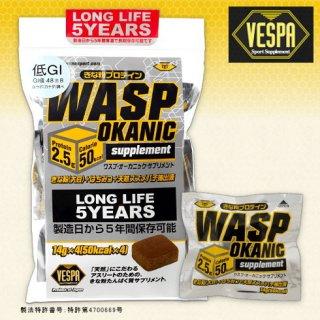 WASP ワスプ オーカニックサプリメント きな粉プロテイン