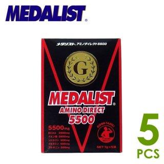 MEDALIST(メダリスト) AMINO DIRECT(アミノダイレクト) 7g×5袋