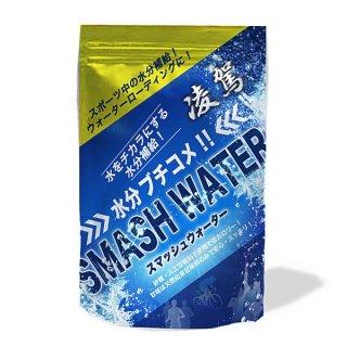 凌駕 Ryoga グリセリンローディング 凌駕スマッシュウォーター 熱中症、脱水症状対策
