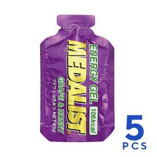 MEDALIST(メダリスト) エナジージェル ブドウとはちみつ 5個セット クエン酸入りエネルギー補給ジェル