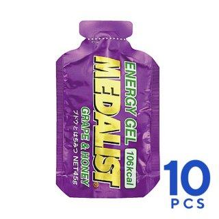 MEDALIST(メダリスト) エナジージェル ブドウとはちみつ 10個セット クエン酸入りエネルギー補給ジェル