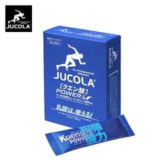 JUCOLA(ジュコラ) クエン酸パワー(スティックタイプ 14包入) クエン酸、ビタミンB1・B2、パントテン酸