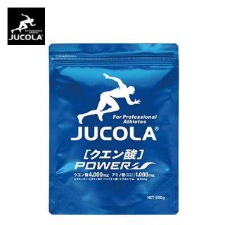JUCOLA(ジュコラ) クエン酸パワー 徳用サイズ(500g入) クエン酸、ビタミンB1・B2、パントテン酸