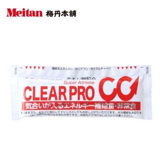 梅丹 Meitan メイタン クリアプロ・サイクルチャージ 糖質系エネルギー・クエン酸配合