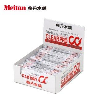 梅丹 Meitan メイタン クリアプロ・サイクルチャージ 1箱(15個入) 糖質系エネルギー・クエン酸配合