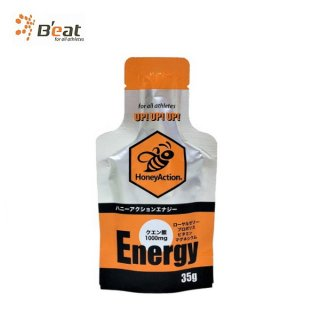 HoneyAction(ハニーアクション) Energy エナジー