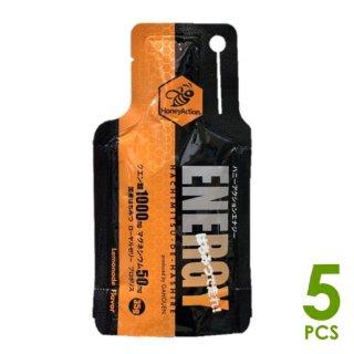 HoneyAction(ハニーアクション) 【5本入り】Energy エナジー