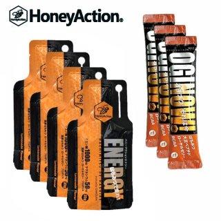 HoneyAction(ハニーアクション) スポーツセット