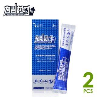 カツサプ パウダータイプ 2袋入 カツオパワーの画期的な運動補助食品