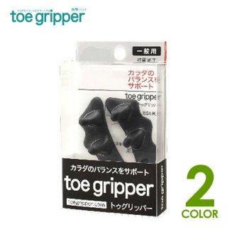 toegripper トゥグリッパー 指間パット カラダのバランスをサポート