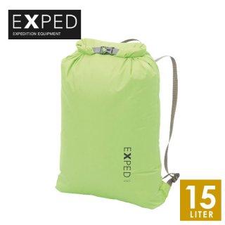 EXPED(エクスペド) Splash 15 防水のソフトなスタッフバッグ