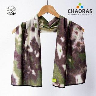 CHAORAS(チャオラス) スポーツ手ぬぐい タイダイ/CAMO