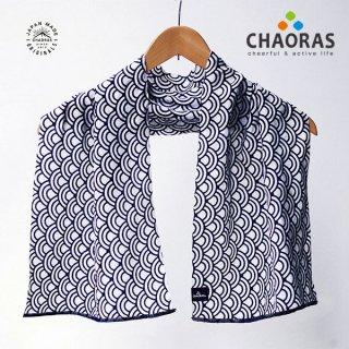 CHAORAS(チャオラス) スポーツ手ぬぐい 麻/青海波