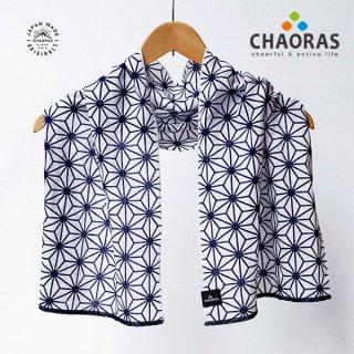CHAORAS(チャオラス) スポーツ手ぬぐい 麻/麻の葉