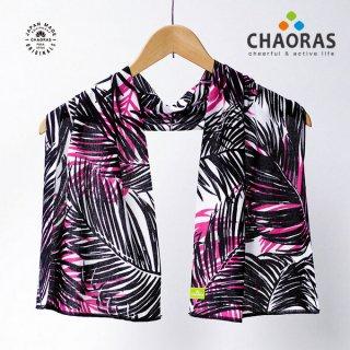 CHAORAS(チャオラス) スポーツてぬぐい パームリーフ/ピンク