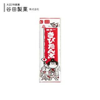 谷田製菓 日本一きびだんご