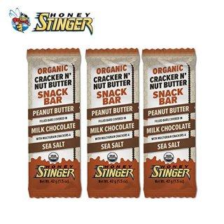 HONEY STINGER ハニースティンガー ORGANIC CRACKER BAR ピーナッツバター/ミルクチョコレート 3個セット