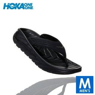 HOKA one one(ホカ オネオネ) ORA RECOVERY FLIP Men(メンズ オラ リカバリー フリップ)