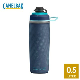 CAMELBAK キャメルバック ピークフィットネスチル 0.5L 1821669NVB