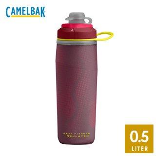 CAMELBAK キャメルバック ピークフィットネスチル 0.5L 1821669PMP