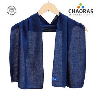 CHAORAS(チャオラス) スポーツ手ぬぐい 草木染 藍 / JAPAN BLUE 現代のアウトドアスポーツシーンにマッチさ
