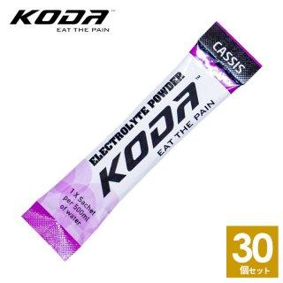 KODA(コーダ) 旧shotz(ショッツ) エレクトロライトパウダー カシス 30本セット(4g×30本) 電解質ドリンクの