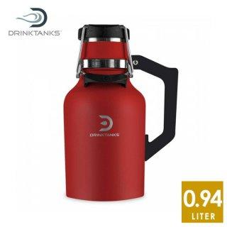DrinkTanks(ドリンクタンクス) 32oz (0.94L) Growler2.0 グラウラー2.0 Crimson ステンレススチールの真空