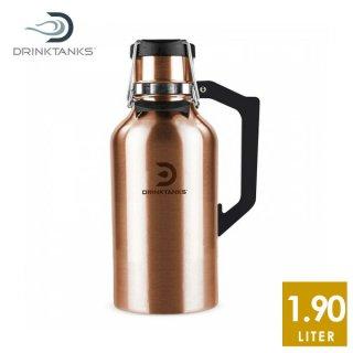 DrinkTanks(ドリンクタンクス) 64oz (1.9L) Growler2.0 グラウラー2.0 Copper ステンレススチールの真空断