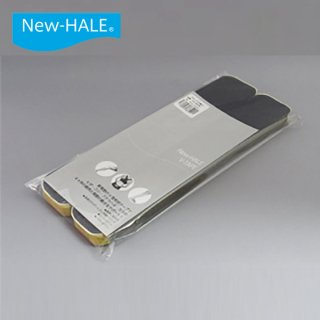 New-HALE ニューハレ Vテープ 20枚入り チャコールグレー