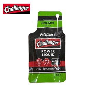 Challenger(チャレンジャー) POWER LIQUID(パワーリキッド) グリーンアップルフレーバー