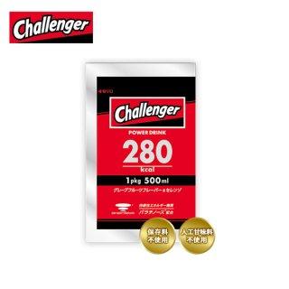 Challenger(チャレンジャー) POWER DRINK(パワードリンク) グレープフルーツフレーバー&セレンゾ