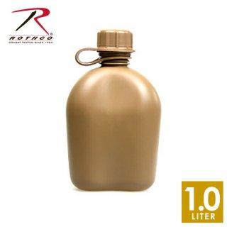 ROTHCO GIスタイル 1QT キャンティーンボトル コヨーテブラウン(1L) GIタイプのボトルを模した容器