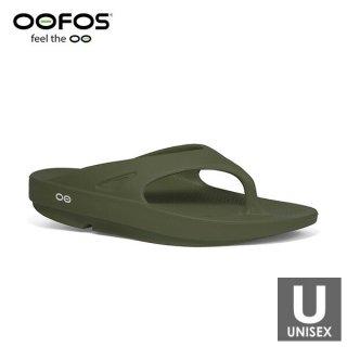 OOFOS(ウーフォス) 【国内正規品】OOriginal - 08 Forest Green メンズ・レディース リカバリーサンダル