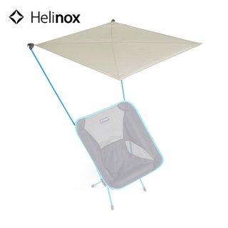 Helinox(ヘリノックス) パーソナルシェード ヘリノックス・チェア専用オプションシェード