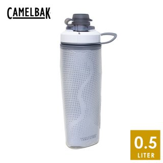 CAMELBAK キャメルバック ピークフィットネスチル 0.5L 二重構造で保冷効果があるハンドボトル