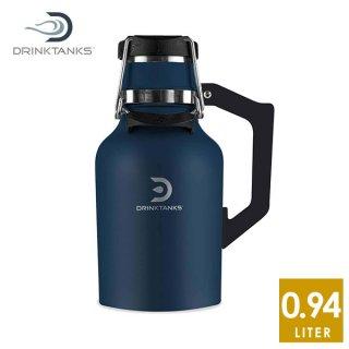 DrinkTanks 32oz (0.94L) Growler2.0 Storm ステンレススチールの真空断熱ダブルウォール構造ボトル
