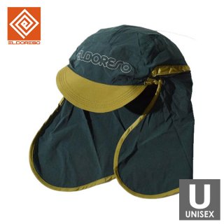 ELDORESO(エルドレッソ) Shade Cap(Green) メンズ・レディース ネックシェード内蔵ランニングキャップ